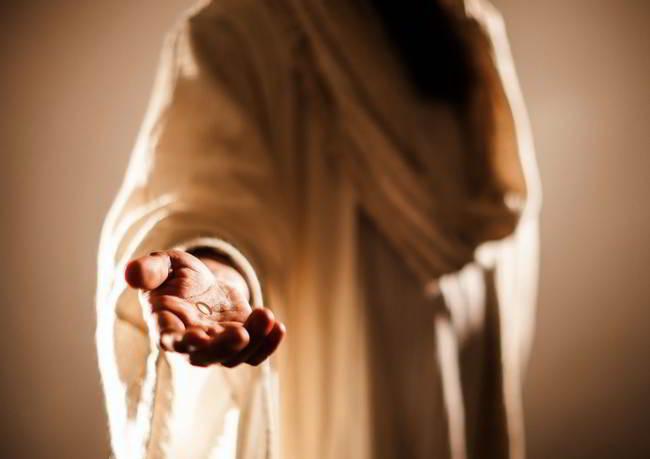 Cómo era Jesús